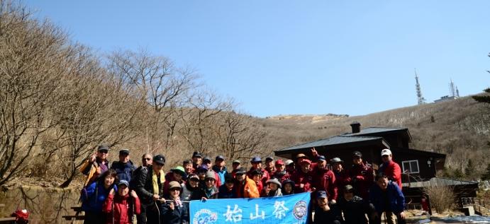 중앙산악회 지리산 노고단 시산제 및 산행