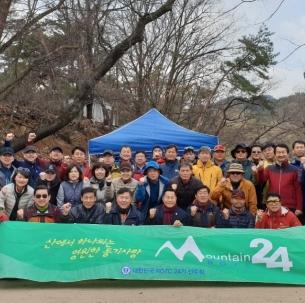 """2019년 """"마운틴24"""" 시산제"""