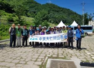 인천산악회 증평 좌구산(657.4m)가다