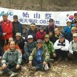 OB산악회 3월 시산제 (운봉산)