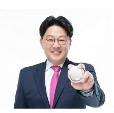 임용수(성악87) 스포츠 캐스터, '샤우팅의 정석, 그의 목소리엔 힘이 있다'
