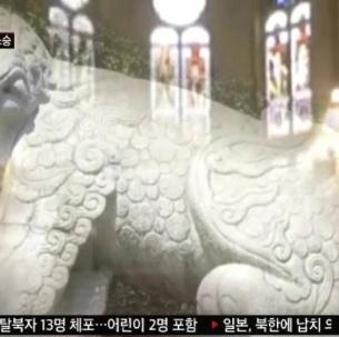 최진호(조소87) 동문 우리문화의 상징 해치상조각