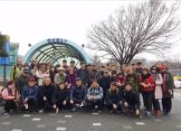중앙대 유네스코 동문회 (KUSA-C) 트래킹소모임의 3월 트래킹 소개