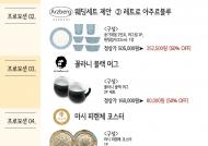 서림 H&D 4월 소식