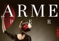 오페라 '카르멘' - 세계4대오페라축제