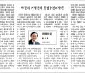 박경리 기념관과 통영수산과학관/ 류시호 작가