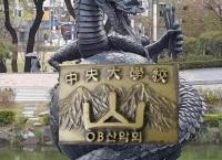 O.B산악회 석술암산 산행과 정기총회