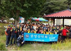 중앙산악회 9월16일 불갑산 산행