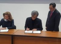 예술대학, 러시아 노보시비르스크 주립 건축디자인미술대학교와 교류협정 체결