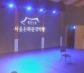 (음악 칼럼)국악 하모니 음악회 / 류시호 작가