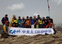 중앙O.B산악회 광주 武甲山 (578m)산행