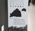 김선두(회화78)동문 한국의 진경ㅡ독도와 울릉도전 오픈