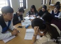 중앙대, 베트남에서 한국어 교육봉사 실시