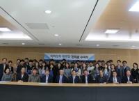2018-1학기 약학대학 동문회장학금 수여식 열려