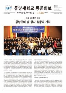 제324호 [2019년 11월]