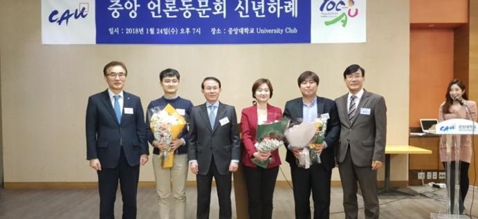 중앙 언론동문회 신년회