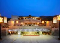 HK+ <접경인문학> 연구단 지역인문학센터, 예술의전당과 업무협약(MOU) 체결