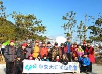 인천산악회 서산 황금산가다