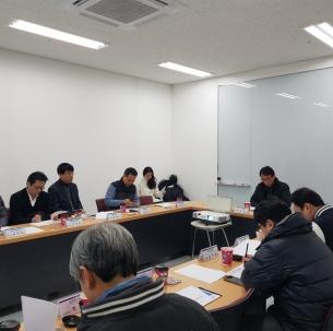 제10회 분과장 실무추진위원회 회의 개최