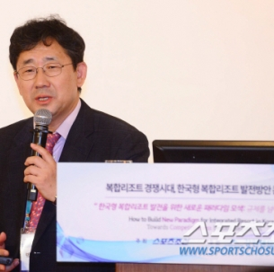 박양우(행정77)동문 모교교수  '아시아 복합리조트 시장의 변화와 대응'이라는 주제로 발표
