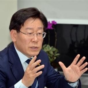 이재명(법학82) 성남시장, 2017 대선주자 인터뷰