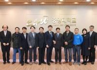 중국 청도과학기술대학교, 본교 방문