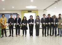예술대학, 대만 성오대학교와 교수 및 학생 공동작품전시회 개최