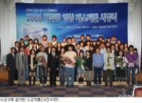 2006대학생 영상페스티벌 대상에 중앙대 김태곤씨
