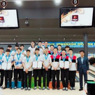 중앙대, 전국남녀학생볼링대회 남대부 5인조전 '준우승'