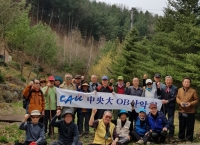 OB산악회 4월 정기산행