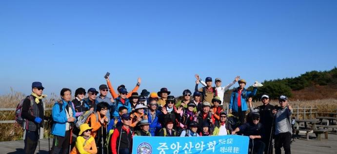 중앙산악회 10월21일 영남알프스(사자평) 산행