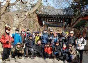 인천산악회 덕숭산 수덕사 2월 산행