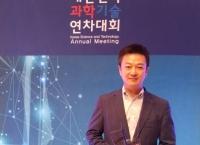 김영삼(의류94) 교수, 2017년 제27회 과학기술 우수논문상 수상