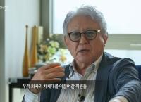 """김자호(건축65) 총동창회장, SBS스페셜 출연… """"건축의 본질은 사람"""""""