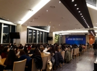 2017년도 중앙 간호인의 밤