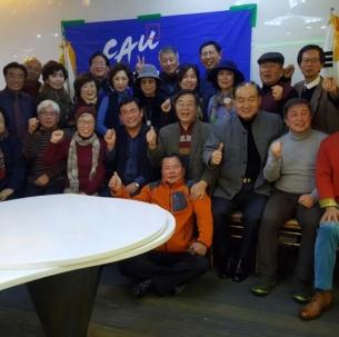CAU74 동기회 송년회및 회장 이취임식