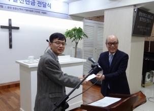 승당임영신박사기념사업회(이사장 최철화) 모교 대학교회 발전헌금 전달
