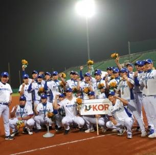 중앙대학교 야구팀, 2018 FISU 세계대학야구선수권 대회 동메달