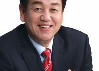 경영전문대학원 AMP 제3대 총동문회장에 박종희 전 의원 선출