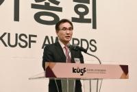 김창수(회계80) 총장, 한국대학스포츠총장협의회 제5대 회장으로 선출