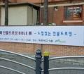강승희(공예88) 인물화展