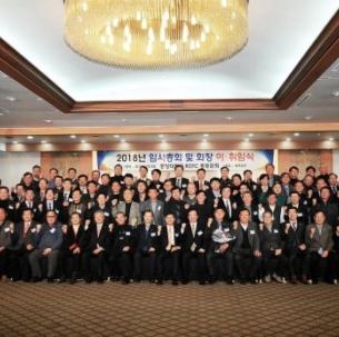 'ROTC총동문회 임시총회 및 회장 이취임식'