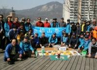 중앙산악회 시산제 및 3월 정기산행