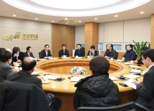 '행정대학원 고위정책과정 원우회 장학기금 전달식' 열려