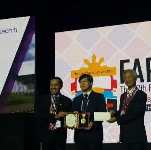 서동철교수 FAPA 아시아 약사연맹에서 학술상 수상