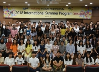 """CAU 2018 International Summer Program 세션2 오리엔테이션 열려"