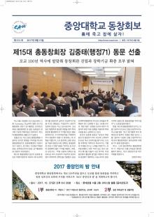 제312호 [2017년 9월]