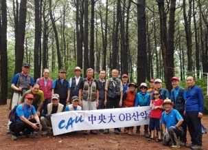OB산악회 7월 정기산행