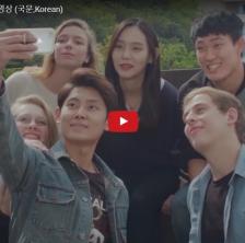 2016 중앙대학교 홍보영상 (국문,Korean)
