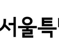 광운·세종·중앙대 일대 '캠퍼스타운' 조성